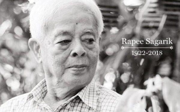 """Giáo sư Rapee Sagarik – cha đẻ của """"hoa lan Thái Lan"""" được Google vinh danh"""